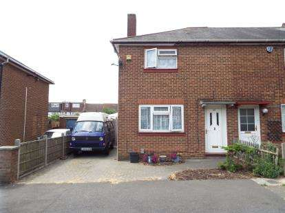 2 Bedrooms End Of Terrace House for sale in Derwent Road, Luton, Bedfordshire