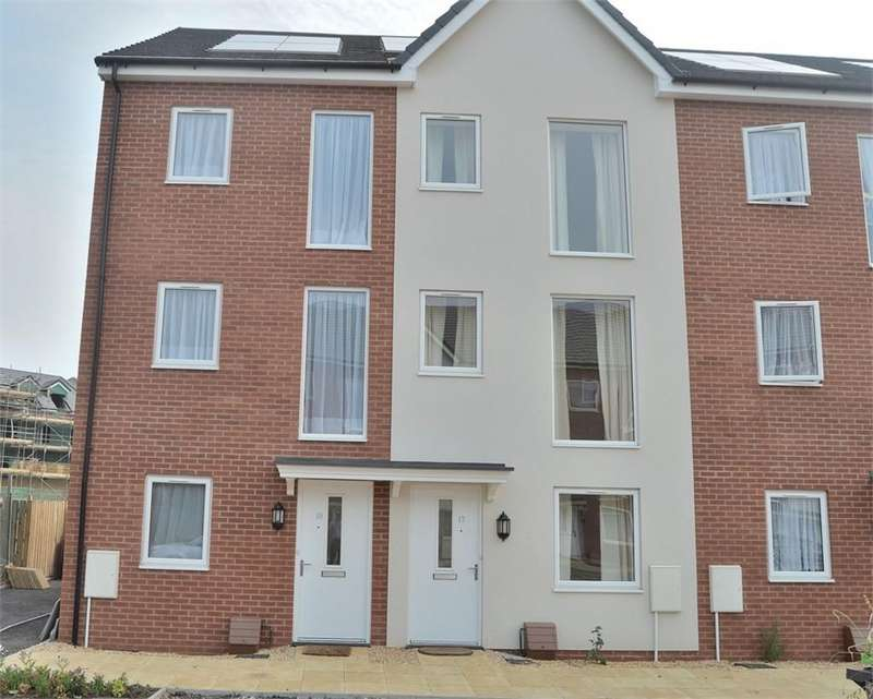 3 Bedrooms Terraced House for sale in 17 Harrow Close, Palgrave Road, Bedford