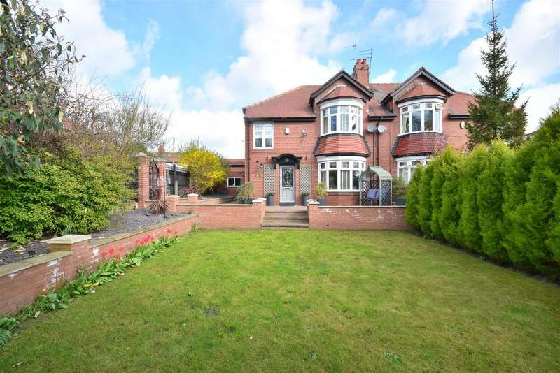 3 Bedrooms Semi Detached House for sale in Barnes View, Sunderland