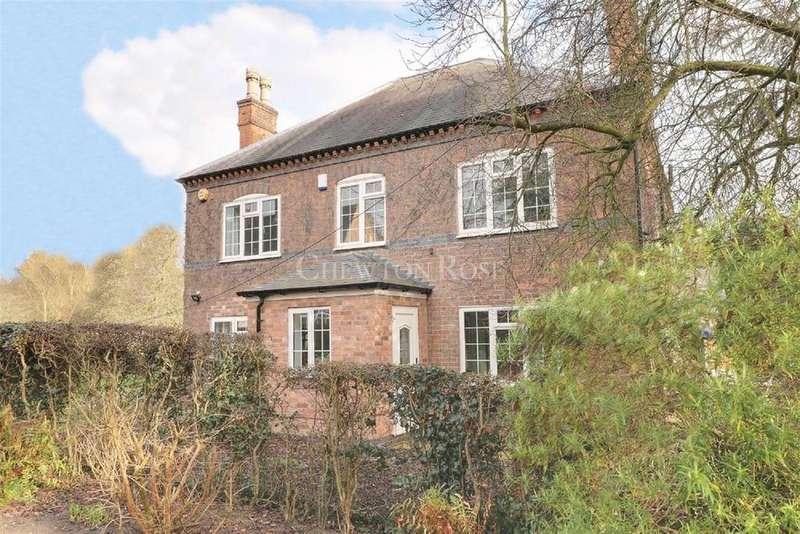 5 Bedrooms Detached House for sale in Clifton Village, Nottingham, Nottinghamshire