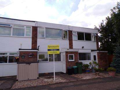 2 Bedrooms Terraced House for sale in Aylestone Lane, Wigston, Leicester, Leicestershire