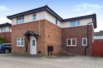 4 Bedrooms Detached House for sale in Kepwick, Two Mile Ash, Milton Keynes, Buckinghamshire