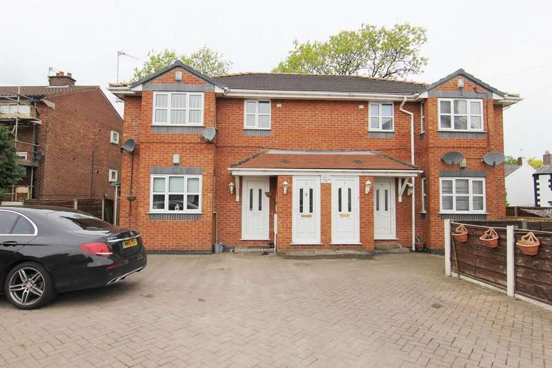 2 Bedrooms Flat for sale in Earnshaw Close, Ashton-under-Lyne
