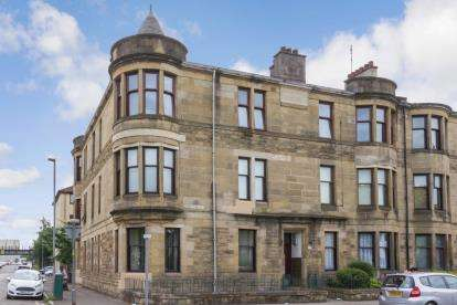 2 Bedrooms Flat for sale in Dumbarton Road, Scotstoun