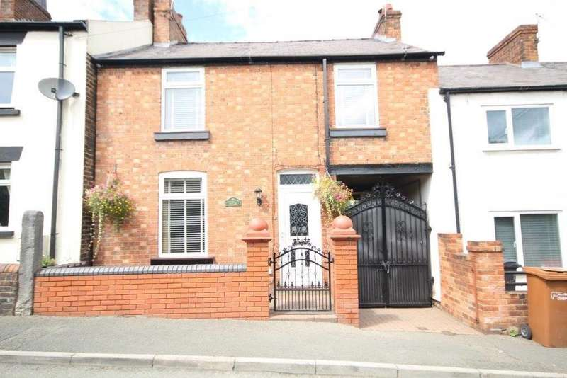 4 Bedrooms Terraced House for sale in New Brighton Road, Bagillt