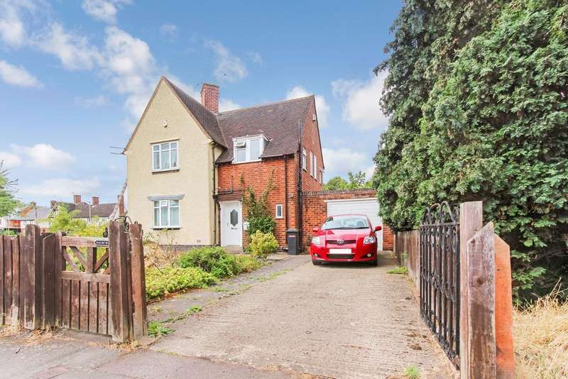 3 Bedrooms Semi Detached House for sale in Narborough Road, LEICESTER, LE3