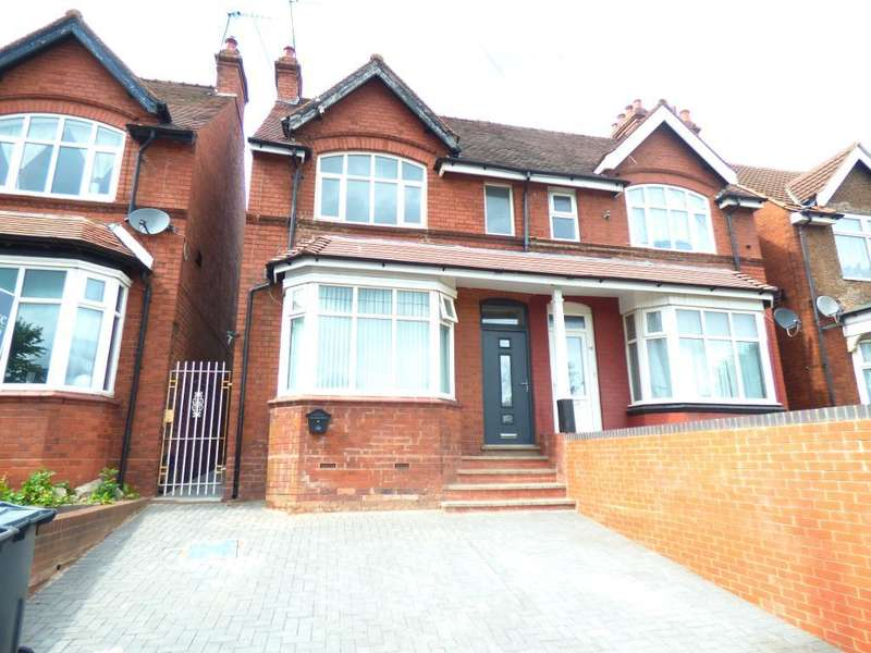 4 Bedrooms Semi Detached House for sale in Hagley Road, Warley, Birmingham, B67 5EX