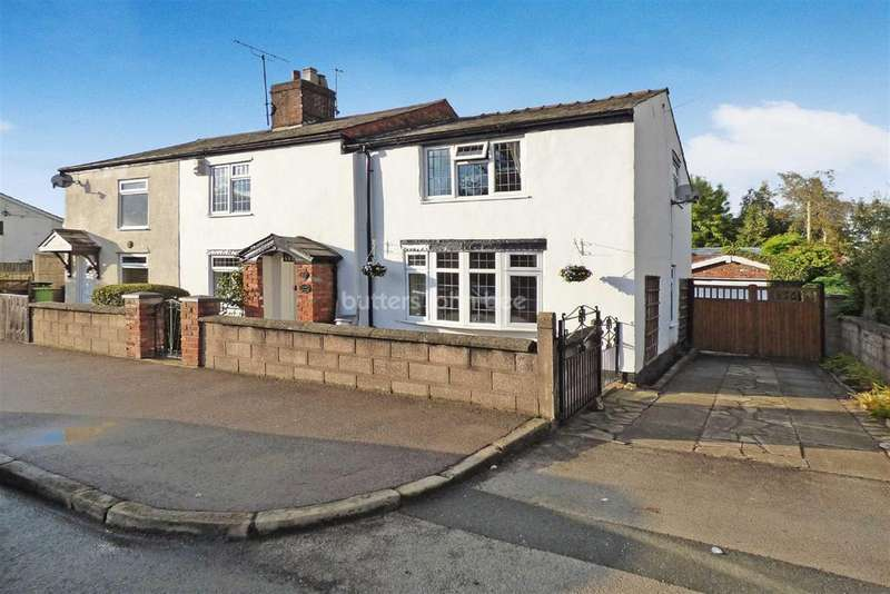3 Bedrooms Semi Detached House for sale in Dairy Cottage, Winsford