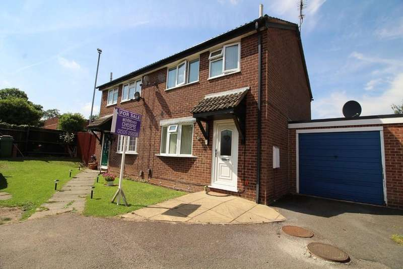 3 Bedrooms Semi Detached House for sale in Brendon Close, Shepshed