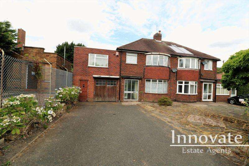 5 Bedrooms Semi Detached House for sale in Lower City Road, Oldbury