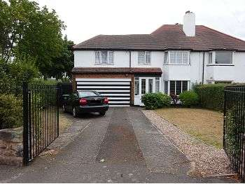 4 Bedrooms Semi Detached House for sale in Hamstead Road, Great Barr, Birmingham, B43 5BB