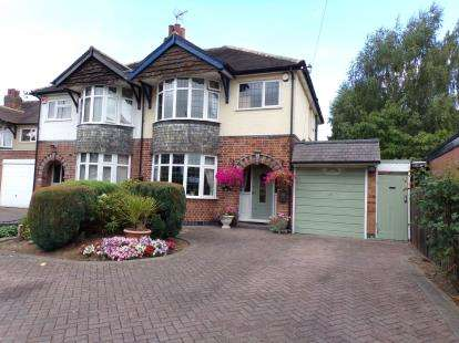 3 Bedrooms Semi Detached House for sale in Melton Road, Syston, Leicester, Leicestershire