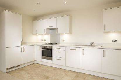 1 Bedroom Flat for sale in Kingsfield Park, Aylesbury, Buckinghamshire