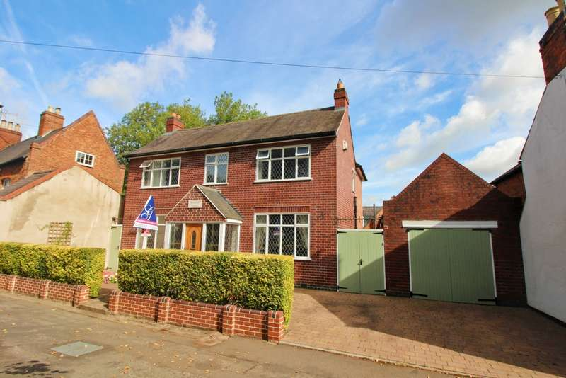 4 Bedrooms Detached House for sale in Hamilton Lane, Scraptoft, LE7