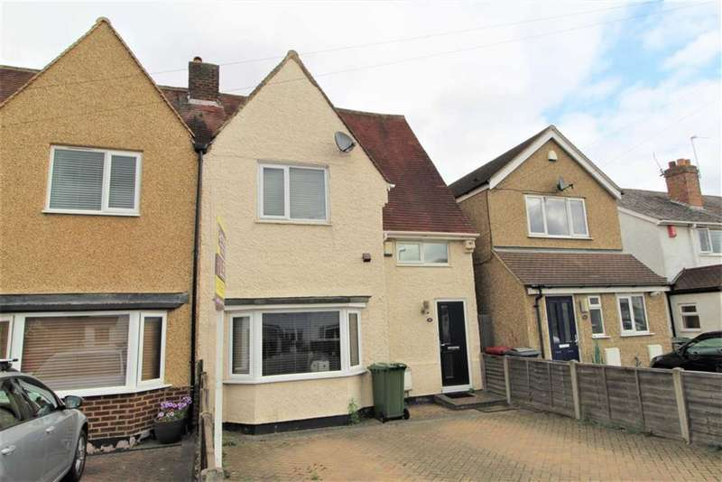 3 Bedrooms Semi Detached House for sale in Dennis Way, Slough, Berkshire
