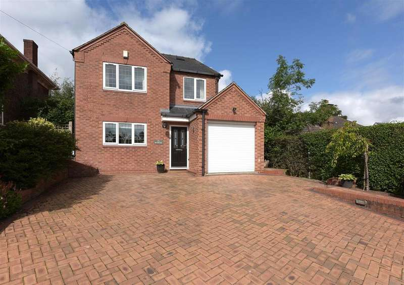 4 Bedrooms Detached House for sale in Bromsgrove Road, Romsley, Halesowen