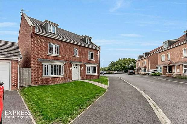 5 Bedrooms Detached House for sale in The Covert, Coulby Newham, Middlesbrough, North Yorkshire