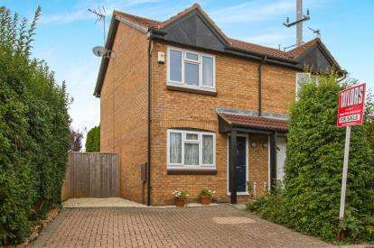2 Bedrooms Semi Detached House for sale in Swallows Court, Stoke Gifford, Bristol, Gloucestershire