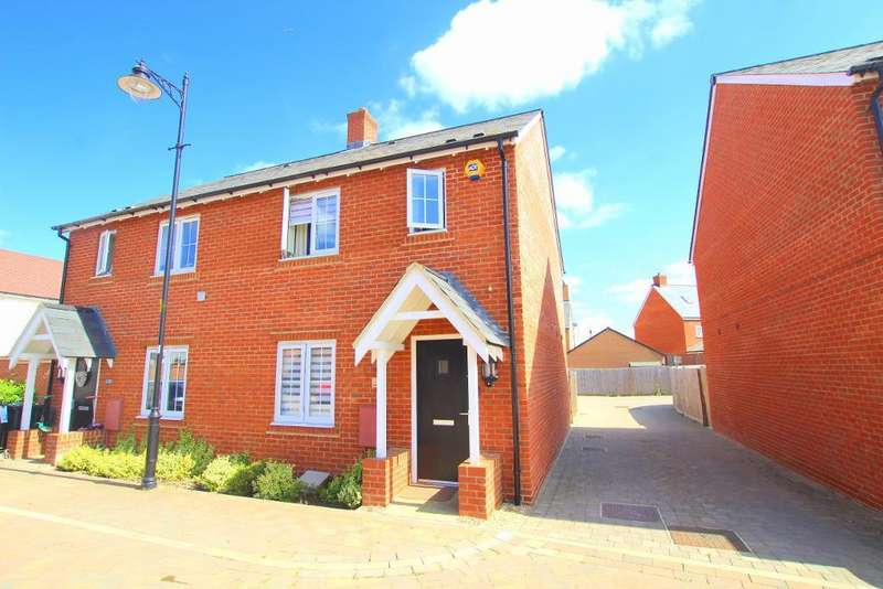 3 Bedrooms Semi Detached House for sale in Hazel Grove, Silsoe, Bedfordshire, MK45 4GJ