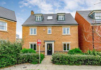 5 Bedrooms Detached House for sale in Digby Close, Duston, Northampton, Northamptonshire
