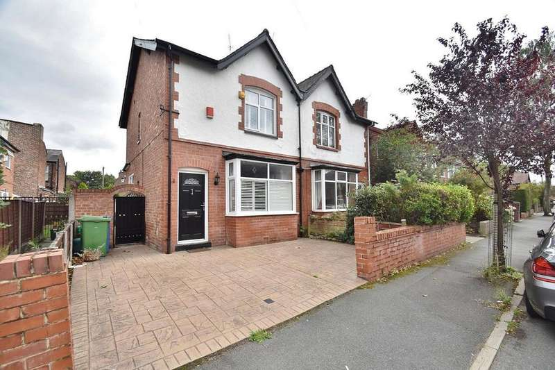 2 Bedrooms Semi Detached House for sale in Leicester Road, Sale