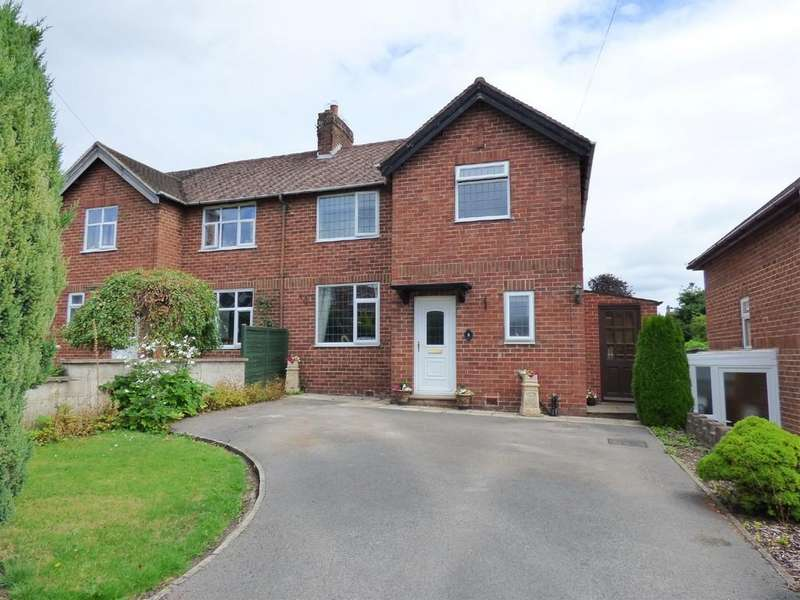 3 Bedrooms Semi Detached House for sale in Greenway, Ashbourne