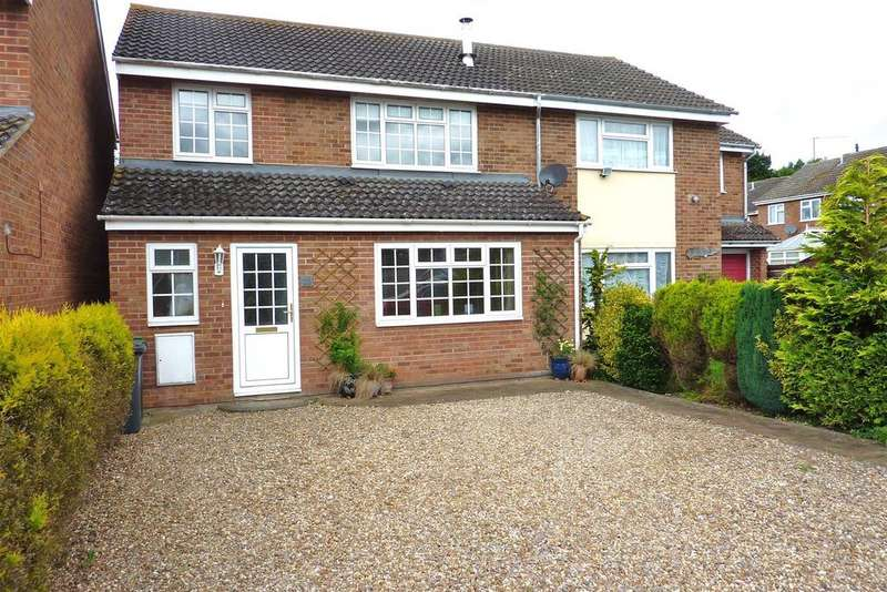 4 Bedrooms Semi Detached House for sale in Park Leys, Harlington