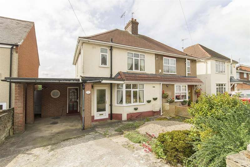 3 Bedrooms Semi Detached House for sale in Brockwell Lane, Brockwell, Chesterfield