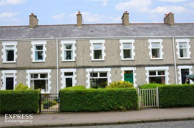 3 Bedrooms Terraced House for sale in Esdale Terrace, Balnamore, Ballymoney, County Antrim