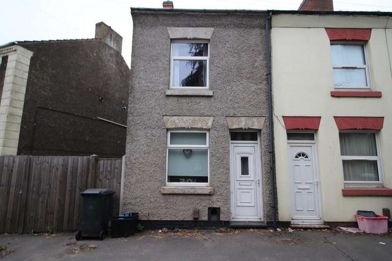 2 Bedrooms End Of Terrace House for sale in Whitehill Road, Ellistown