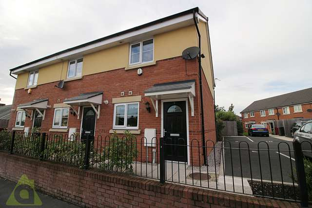 3 Bedrooms End Of Terrace House for sale in Beaumont Rise, Bolton, BL3