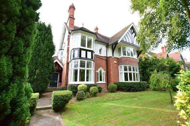 5 Bedrooms Detached House for sale in Park Drive, Grimsby