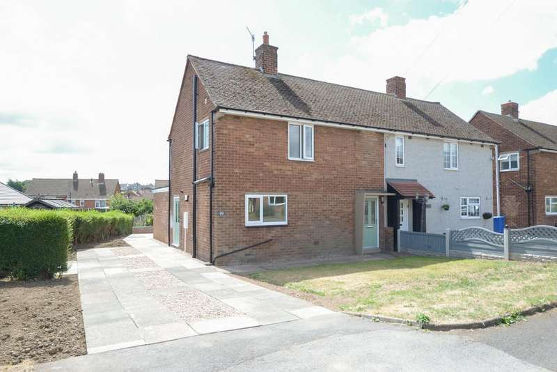 2 Bedrooms Semi Detached House for sale in Blandford Drive, Newbold, Chesterfield