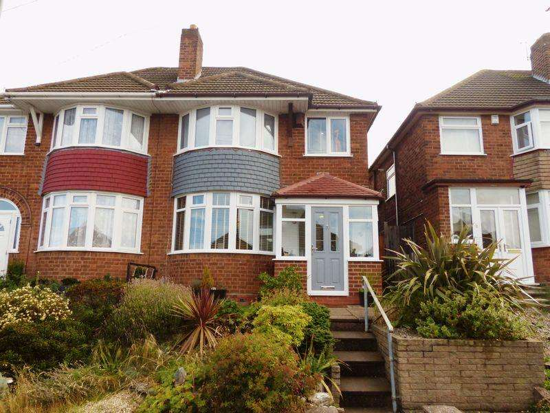 3 Bedrooms Semi Detached House for sale in Sandwood Drive, Great Barr, Birmingham