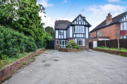 3 Bedrooms Detached House for sale in Huthwaite Road, Sutton-in-Ashfield