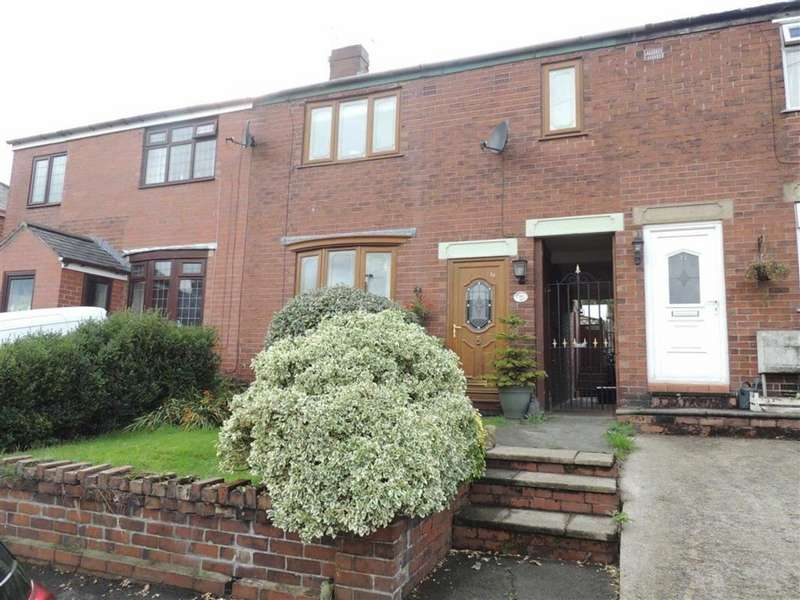 3 Bedrooms House for sale in Chamberlain Road, Heyrod, Stalybridge