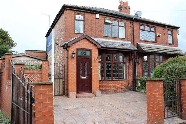 3 Bedrooms Semi Detached House for sale in Wimbledon Rd, Failsworth, Manchester