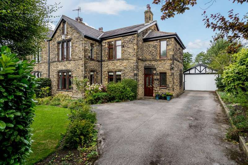 4 Bedrooms Semi Detached House for sale in Bankfield Drive, Nab Wood, Shipley BD18