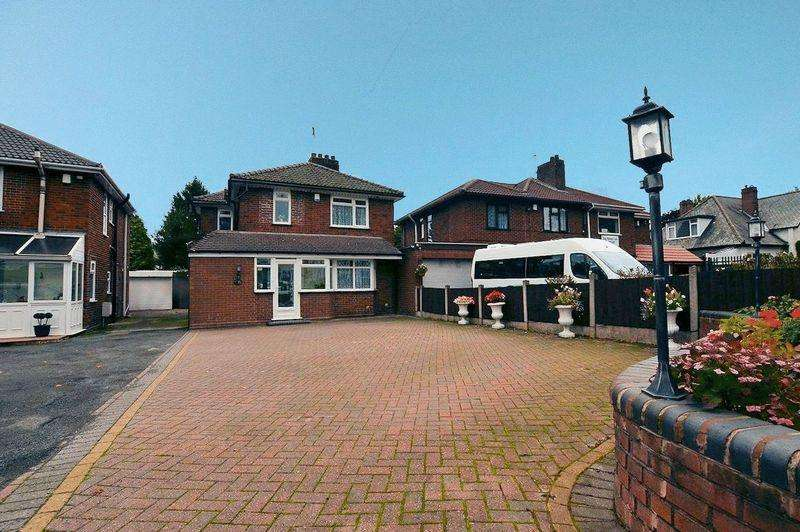3 Bedrooms Detached House for sale in Dog Kennel Lane, Oldbury