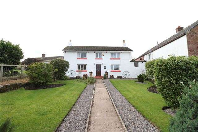 2 Bedrooms Cottage House for sale in Monkhill , Burgh-By-Sands, Carlisle, Cumbria, CA5 6DB