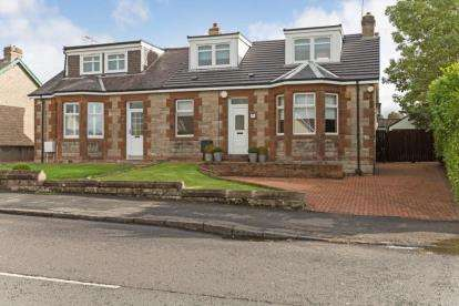 4 Bedrooms House for sale in The Loaning, Motherwell, North Lanarkshire