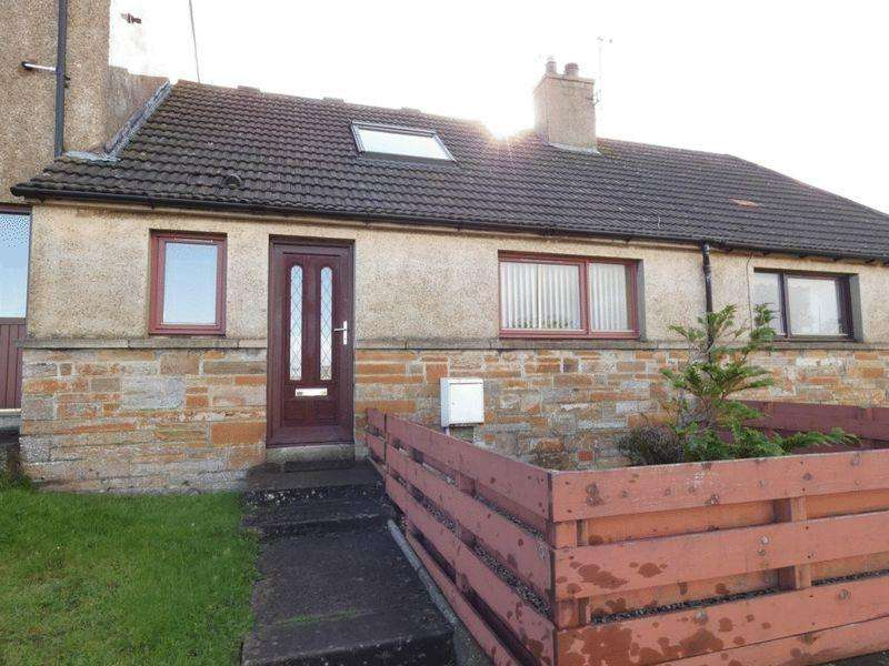 2 Bedrooms Terraced House for sale in Castle Terrace, Thurso