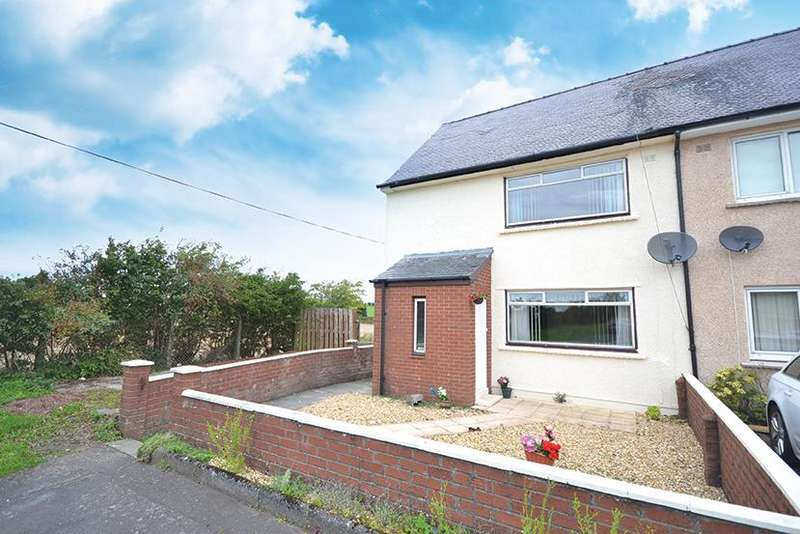 3 Bedrooms End Of Terrace House for sale in 20 Gallowhill Avenue, Tarbolton, KA5 5QL