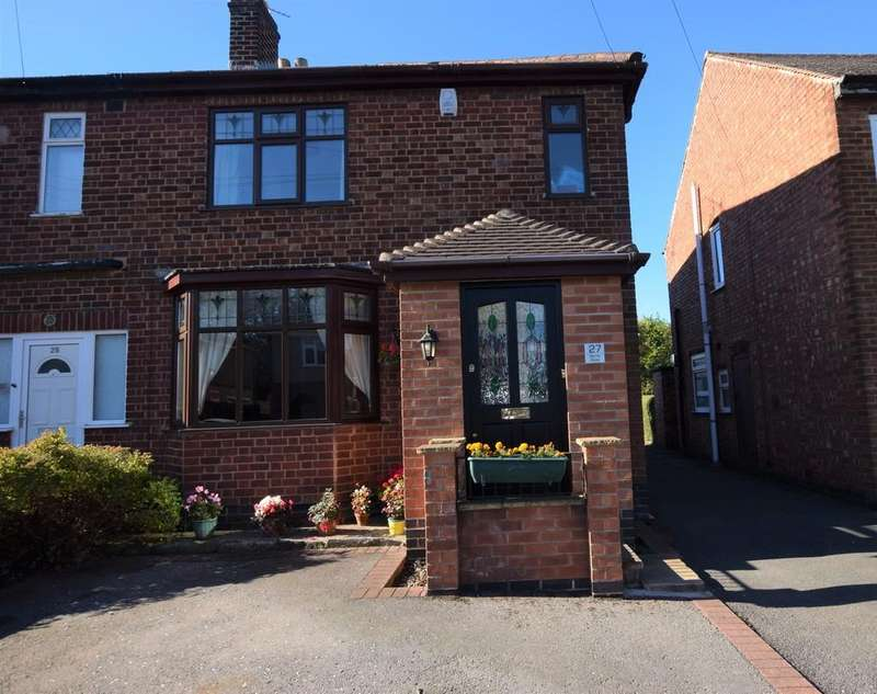 3 Bedrooms End Of Terrace House for sale in Barrie Road , Hinckley