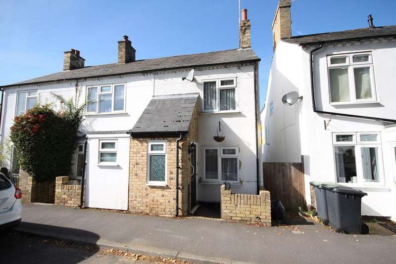 2 Bedrooms End Of Terrace House for sale in Ivel Road, Shefford, SG17