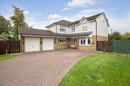 4 Bedrooms Detached House for sale in Wellmeadows Lane, Hamilton