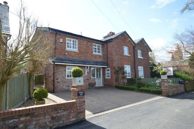 4 Bedrooms Semi Detached House for sale in Goose Lane, Hatton