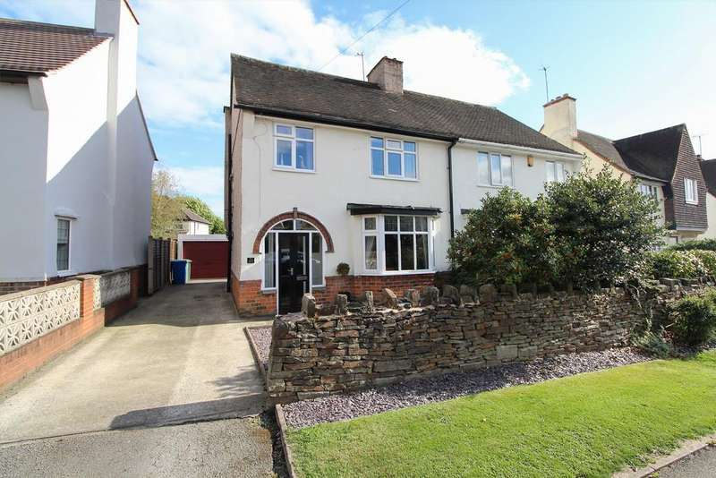 3 Bedrooms Semi Detached House for sale in Highfield Avenue, Chesterfield