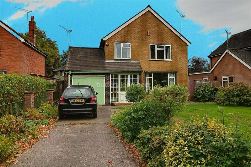 3 Bedrooms Detached House for sale in Middlewich Road, Nantwich