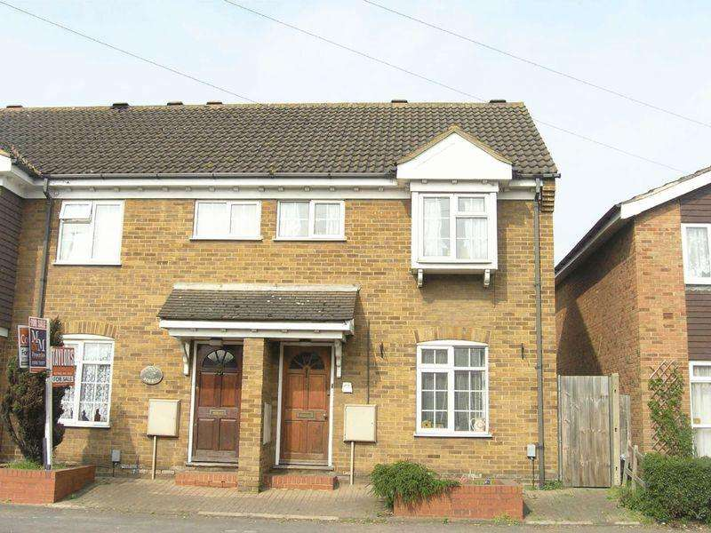3 Bedrooms Semi Detached House for sale in High Street, Westoning